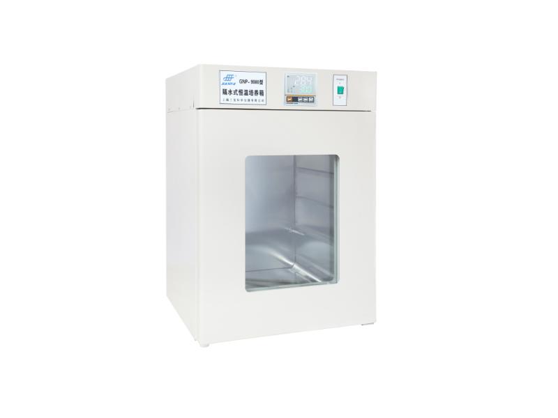 隔水式恒温培养箱 GNP-9270(E)